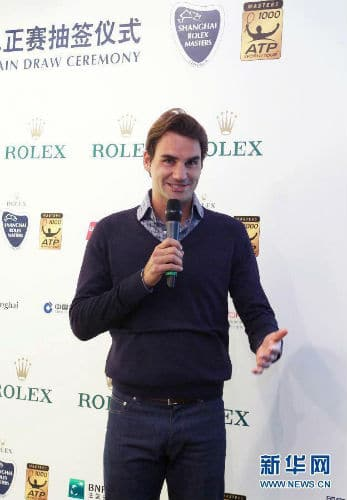 Federer in Shanghai