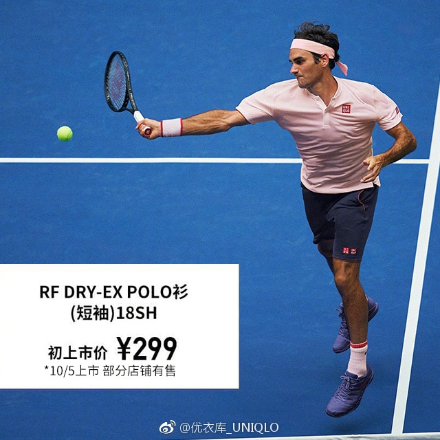 Federer Outfit Shanghai Masters 2018