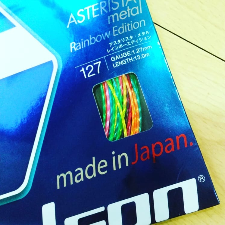 Toalson Made In Japan